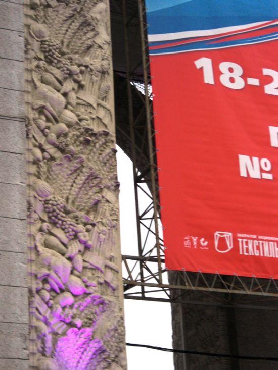 Nın başkenti moskova daydık geçtiğimiz hafta bu yıl moskova